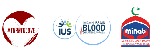Turn to Love, IUS, Iman Hussain Blood Donation campaign and MINAB logos