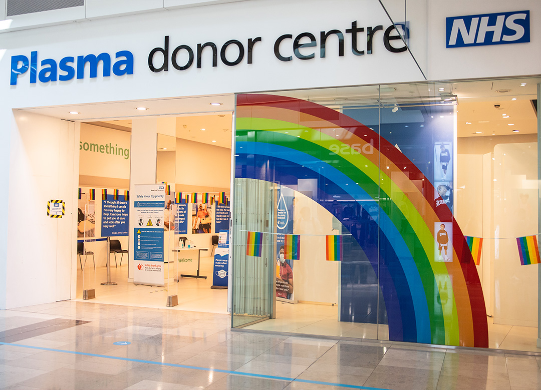 The outside of plasma donor centre